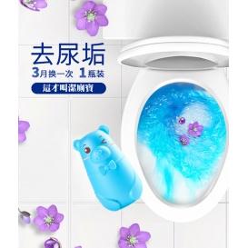 馬桶清潔潔廁熊-3入