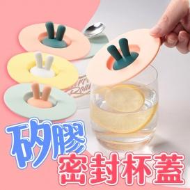 兔耳矽膠杯蓋-3入