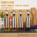 不鏽鋼按壓式玻璃防漏油瓶(300ml)-5入
